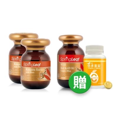 綠芙特級  超級袋鼠精+瑪卡強化膠囊EX_2瓶組(60顆/瓶) 加贈磷蝦油+倍多喜錠C片
