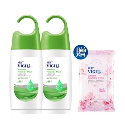 VIGILL婦潔 Premium淨護精油 私密沐浴露180ml x兩瓶組(送女性清潔舒巾1包)