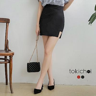 東京著衣 質感顯瘦後拉鍊挖洞翹臀包裙-S.M.L(共兩色)