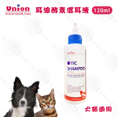 Union 耳波酵素清耳液 120ml 犬貓專用 天然植物萃取 成分溫和不刺激 能迅速清除耳垢 潔耳液