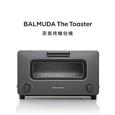 禮盒版BALMUDA The Toaster蒸氣烤麵包機黑K01J-KG