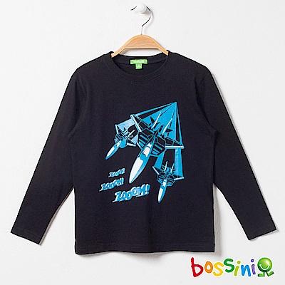 bossini男童-印花長袖T恤03黑