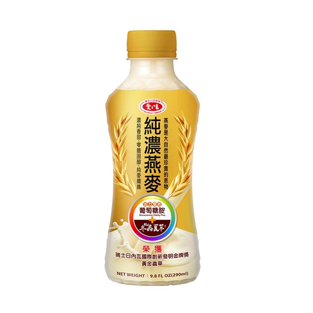 愛之味 純濃燕麥 葡萄糖胺活力雙效290ml(12入/箱)