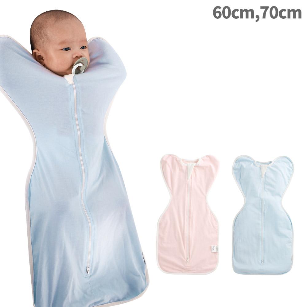 Baby童衣 蝴蝶形包巾 新生兒安撫睡袋 21215
