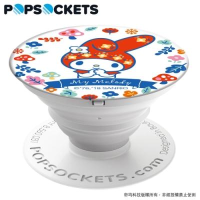PopSockets 泡泡騷 美國 No.1 時尚手機支架-美樂蒂-森林仙女