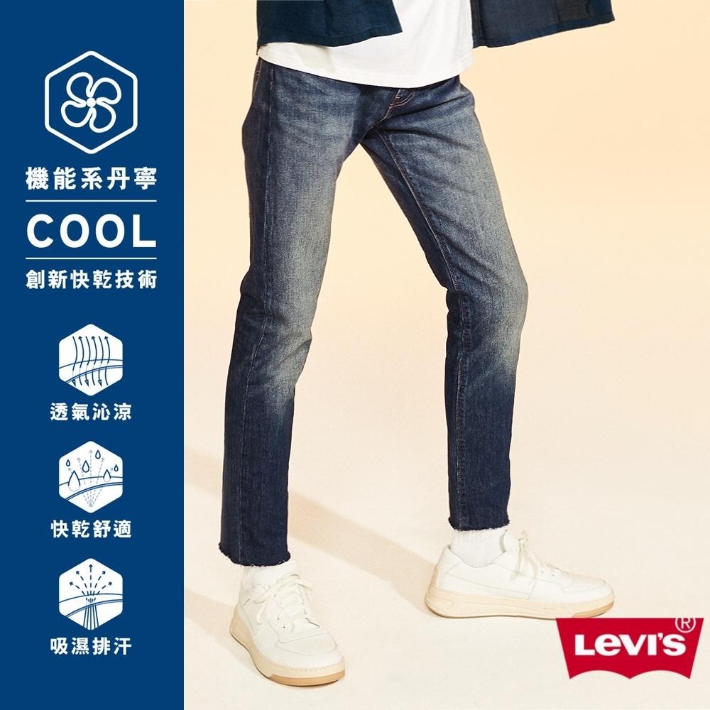 Levis男款上寬下窄512 Taper低腰窄管牛仔褲Cool Jeans