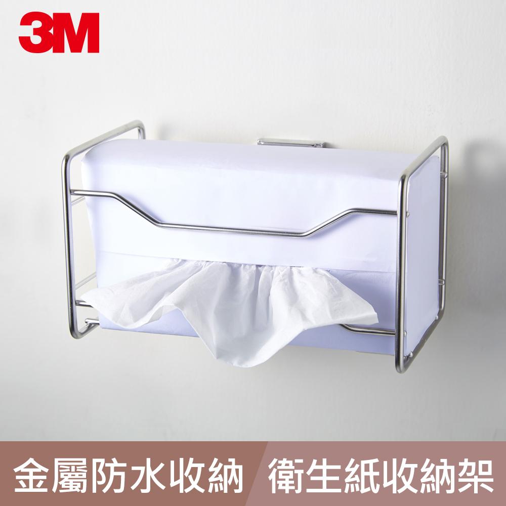 3M 無痕金屬防水收納系列-抽取式衛生紙收納架 @ Y!購物