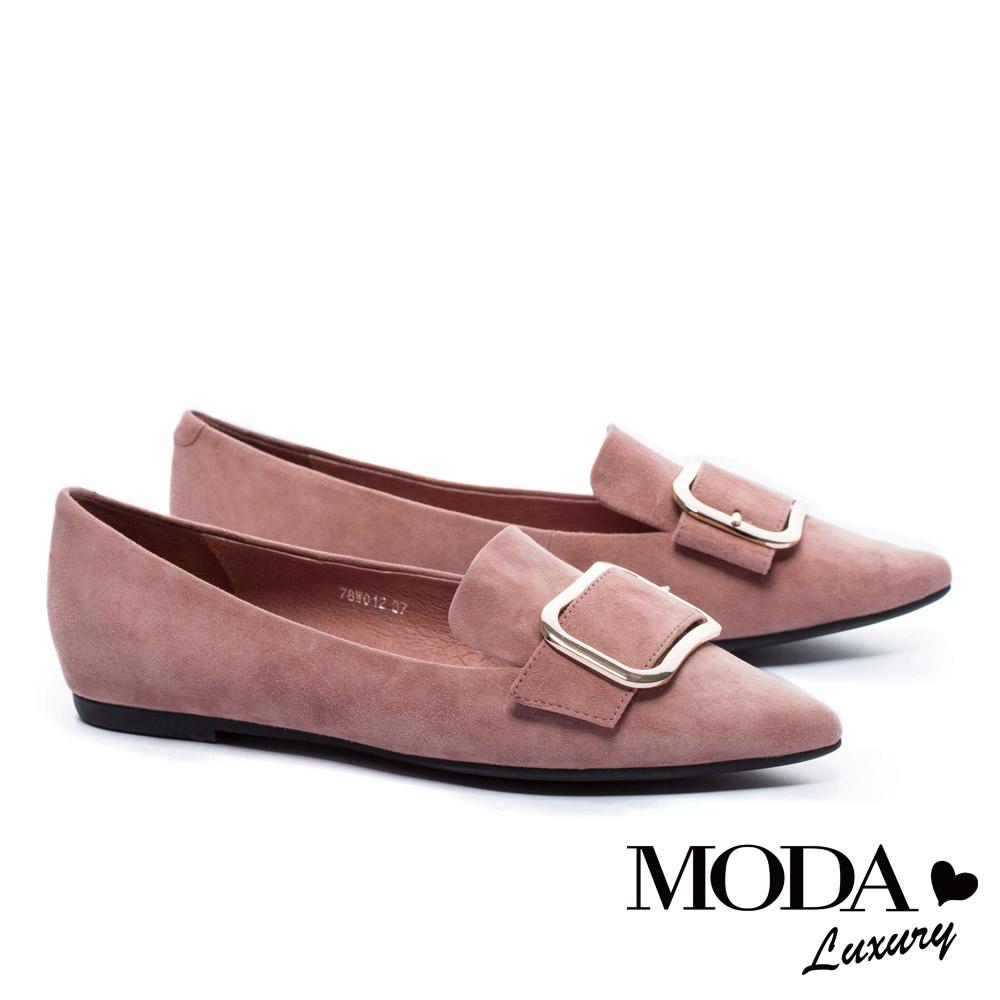 平底鞋 MODA Luxury 都會麂皮金屬方釦帶尖頭平底鞋-粉