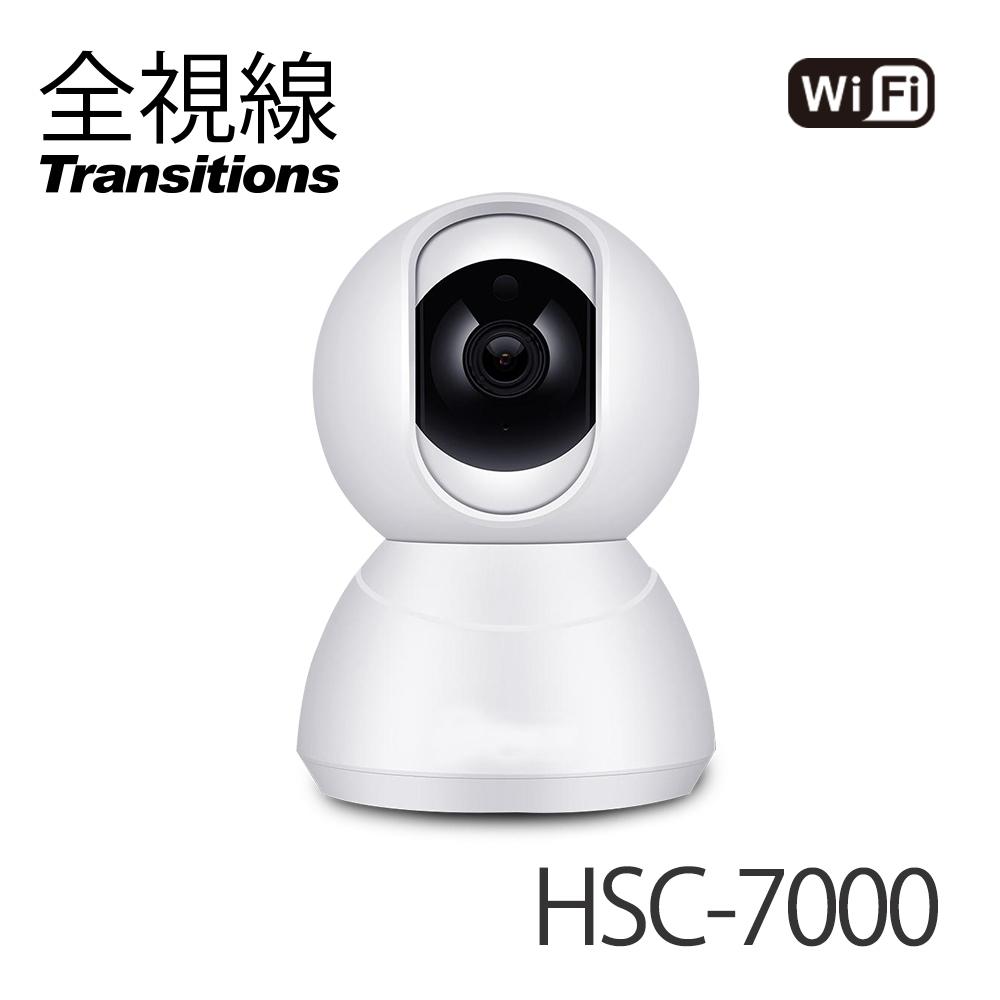 全視線 HSC-7000 1080P無線WIFI網路攝影機 IPCAM-快