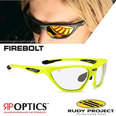 Rudy Project FIREBOLT 專業抗紫外線全框運動眼鏡_螢光黃框+透明變色