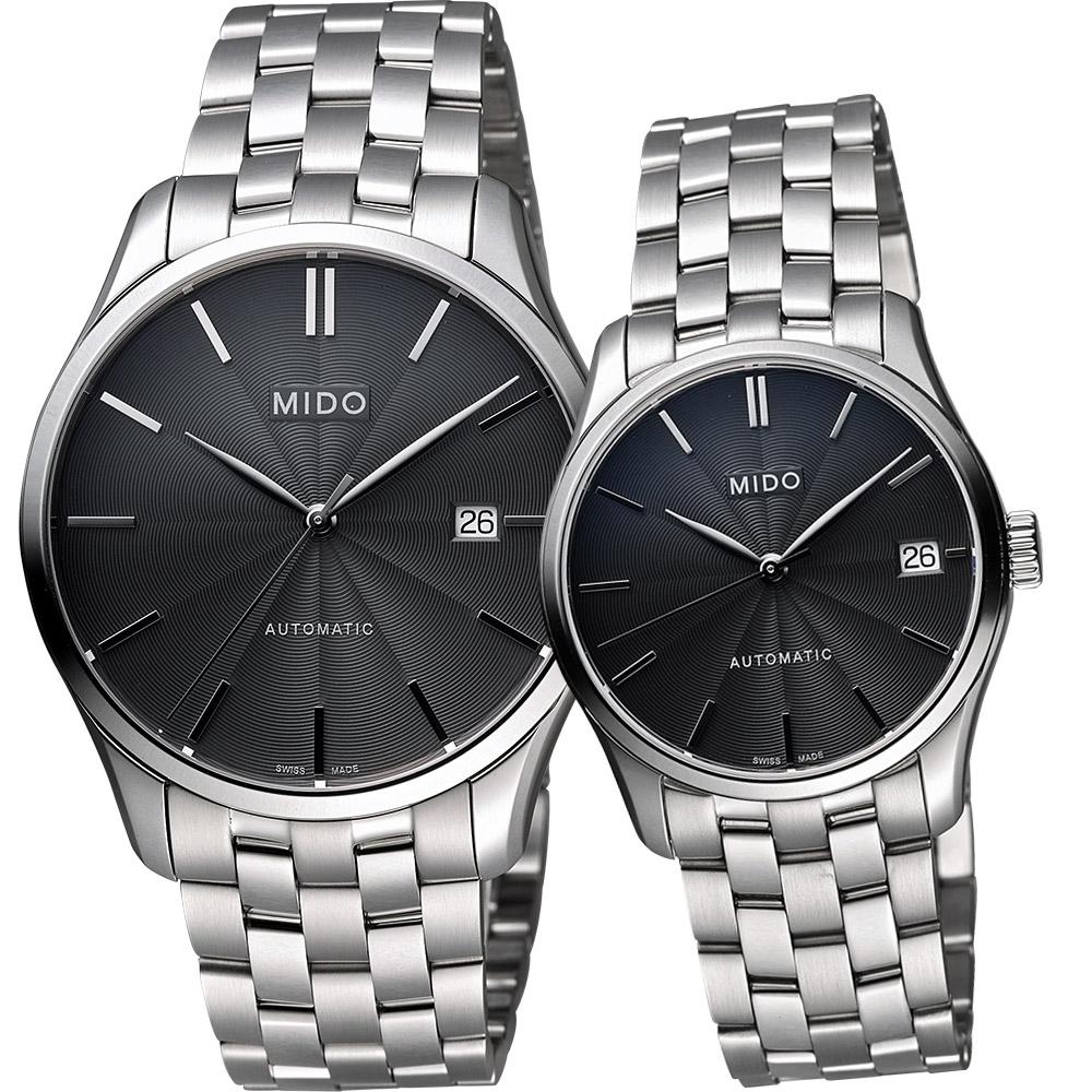 MIDO Belluna II 雋永系列經典機械對錶-黑x銀/40+33mm M0244071106100+M0242071106100