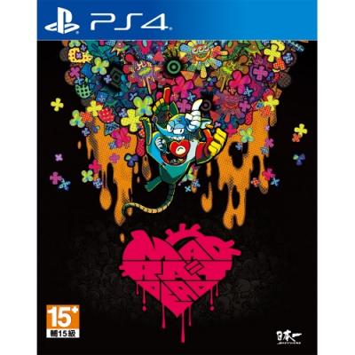 PS4 瘋狂小白鼠 死 Mad Rat Dead (中文版)