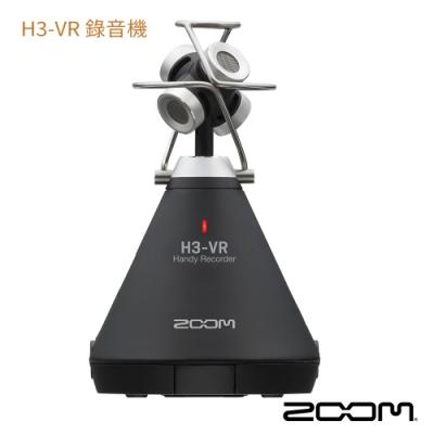 ZOOM H3-VR 錄音機 公司貨 Ambisonics 高保真度環繞聲 VR 360度環繞錄音 遊戲開發 電影製片人 音樂家 虛擬現實 直播 視訊會議 直接錄製