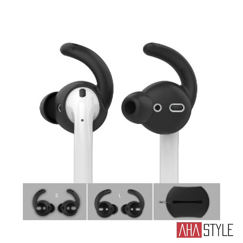AHAStyle 入耳式耳套 AirPods/EarPods 適用耳塞耳機套 2組入-黑