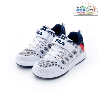 FILA KIDS 大童韓系運動鞋-白藍紅 3-C805T-123