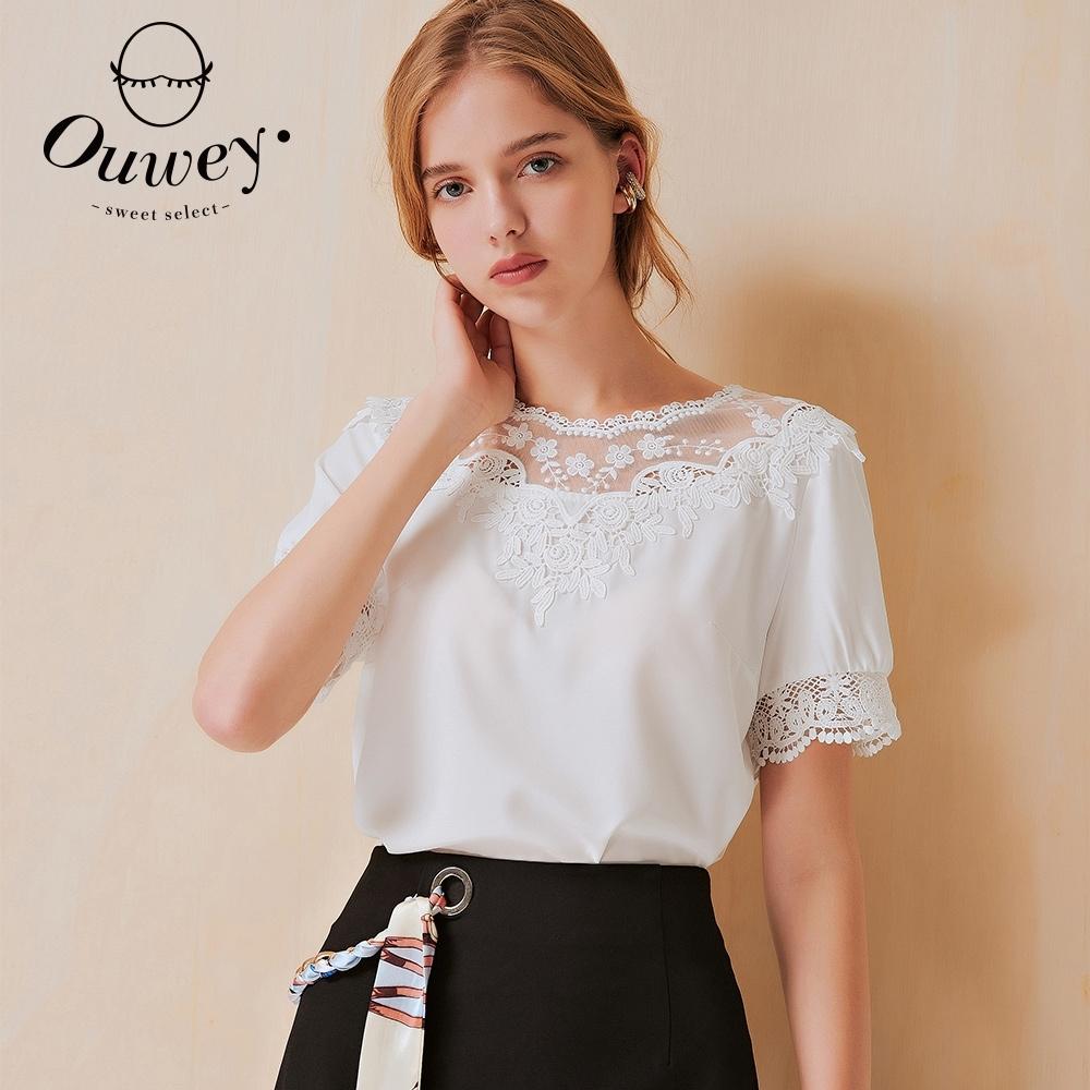 OUWEY歐薇 縷空刺繡蕾絲貼花拼接上衣(白)3212021106
