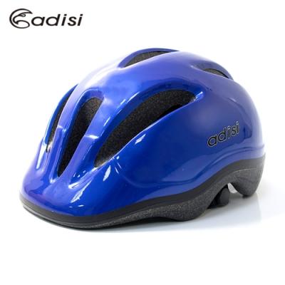 【ADISI】青少年自行車帽 CS-2700 藍