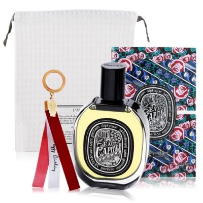 Diptyque EAU CAPITALE 花都之水淡香精75ml+香水瓶吊飾(隨機)+品牌束口袋