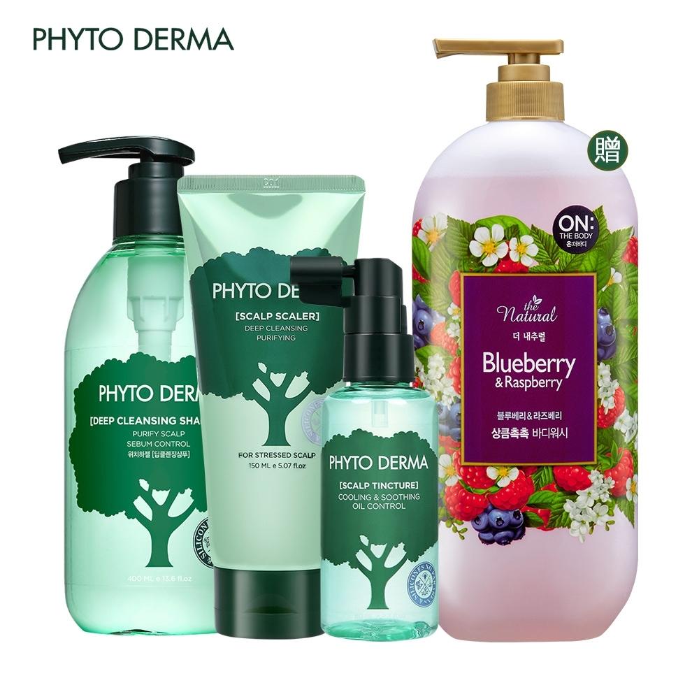 Phyto Derma 頭皮淨化三步驟蓬鬆組(送沐浴精900g)
