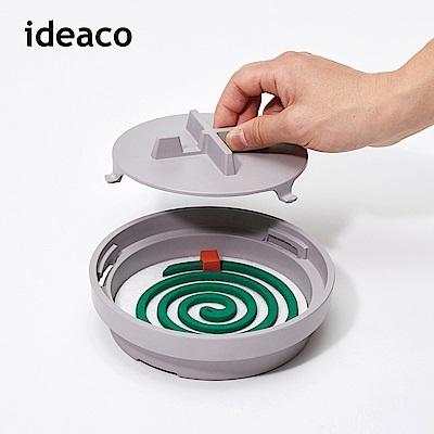 【日本IDEACO】圓形線香蚊香盒