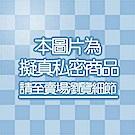 【ToysHear】Amazon限定 寂寞17歲 波爾多 第五代柔軟型(TH0035-5)