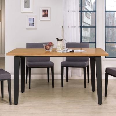 H&D 馬丁5尺全實木餐桌