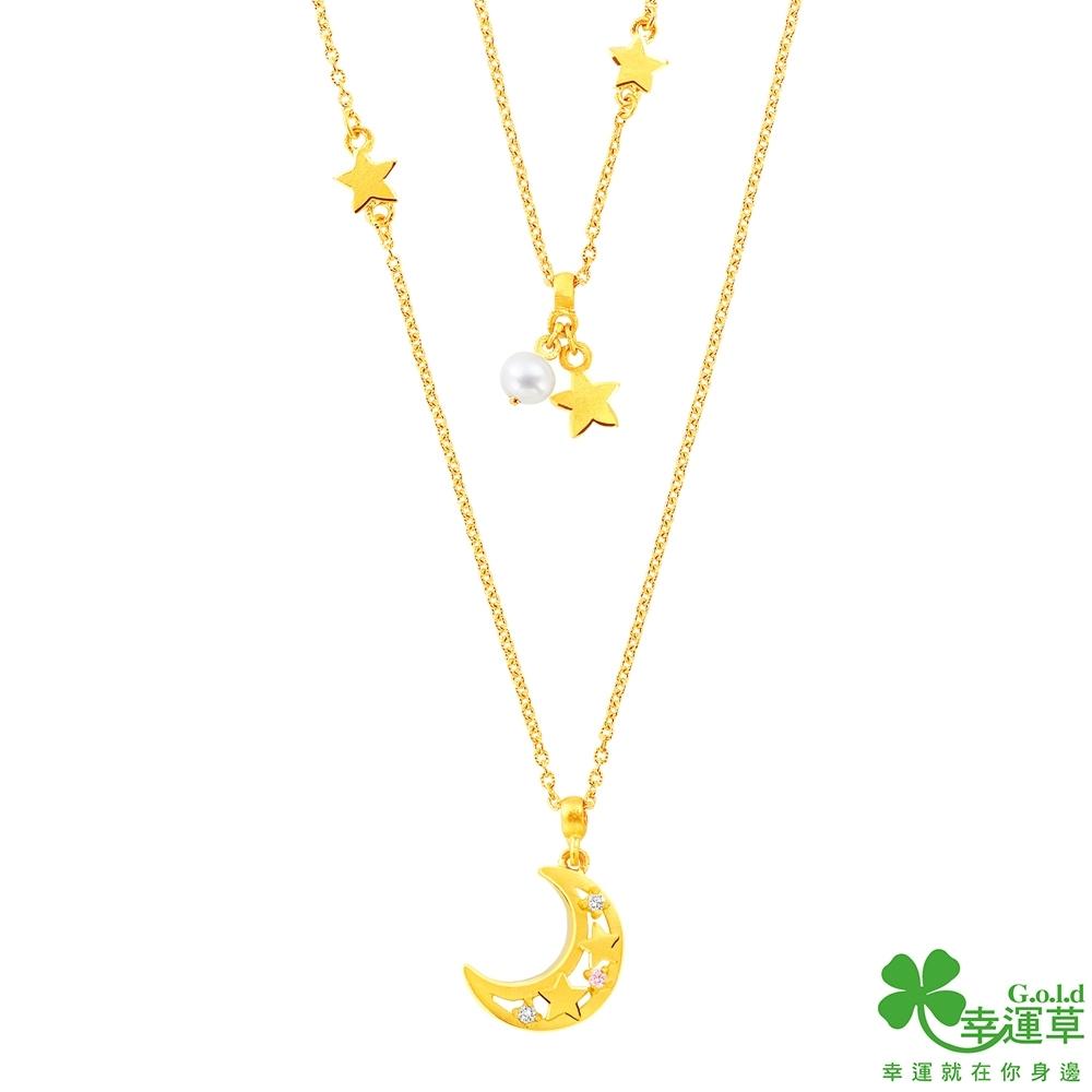幸運草金飾 月光手扎黃金/珍珠項鍊