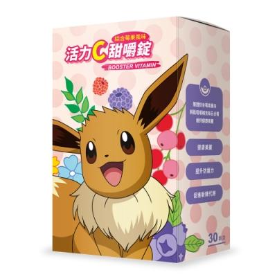 WEDAR 寶可夢活力 C 甜嚼錠(30顆/盒)
