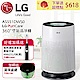 LG樂金 10-18坪 Wifi PuriCare 360°空氣清淨機 AS551DWS0 product thumbnail 2