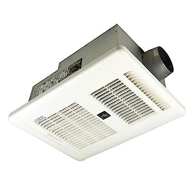 康乃馨 四合一浴室暖風機(壁控)(220V) YBS-261H-CX-YS