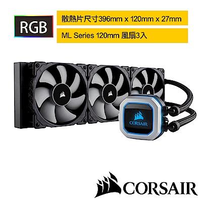 【CORSAIR海盜船】 Hydro Series™ H150i PRO RGB 360m
