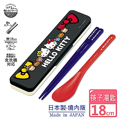 Hello Kitty 日本製 凱蒂貓姊妹 環保筷子+湯匙組 18CM-黑