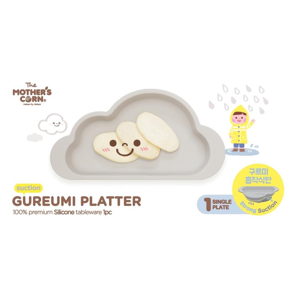 韓國 【Mother's Corn】 雲朵單格矽膠餐盤(天空灰)