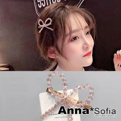 AnnaSofia 透晶石線結 純手工邊夾小髮夾(透粉系)