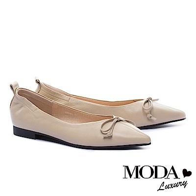 低跟鞋 MODA Luxury 極致尖楦蝴蝶結造型全真皮低跟鞋-米