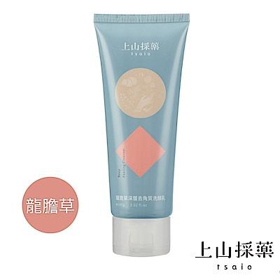 tsaio上山採藥 龍膽草深層去角質洗顏乳100g