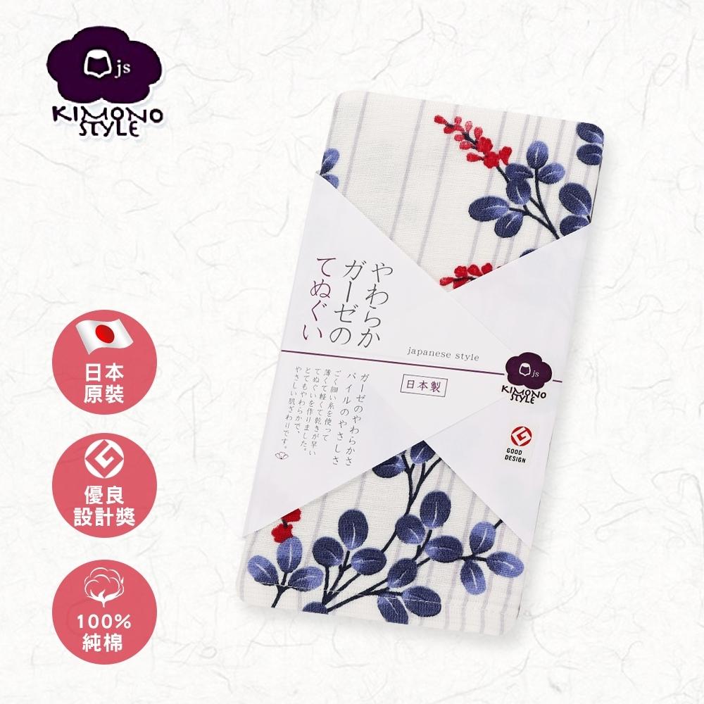 【日纖】日本泉州純棉長巾-陽炎萩縞 34x90cm