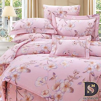 DESMOND 特大60支天絲八件式床罩組 亞曼朵-粉 100%TENCEL