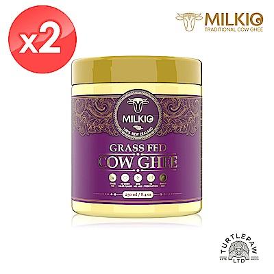 紐西蘭MILKIO 特級草飼牛無水奶油 (250毫升x2瓶) Ghee澄清奶油