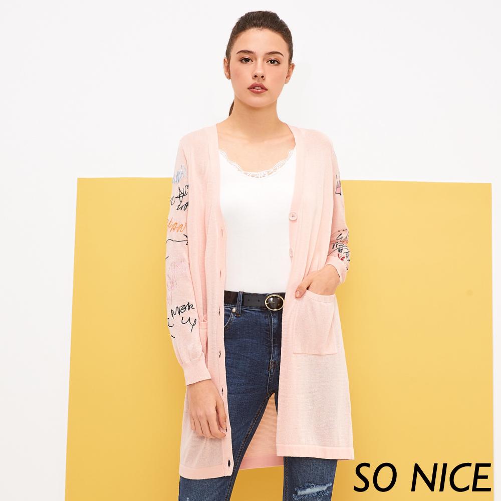 SO NICE俏麗塗鴉刺繡針織外套