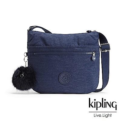 Kipling星空藍前拉鍊側背包