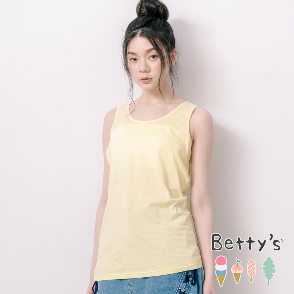 betty's貝蒂思 圓領後印花素色背心(淺黃)