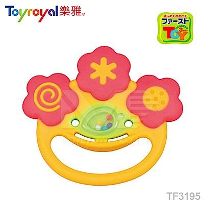 【任選】日本《樂雅 Toyroyal》LOVE系列-微笑搖鈴固齒玩具