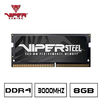 VIPER美商博帝 STEEL DDR4 3000 8GB 筆電用記憶體