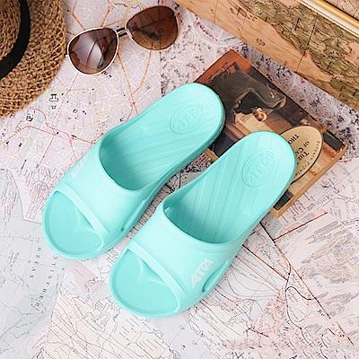 ATTA 運動風簡約休閒拖鞋-湖水綠色