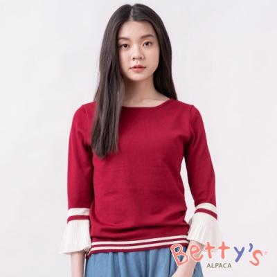 betty's貝蒂思 荷葉袖口圓領針織衫(紅色)