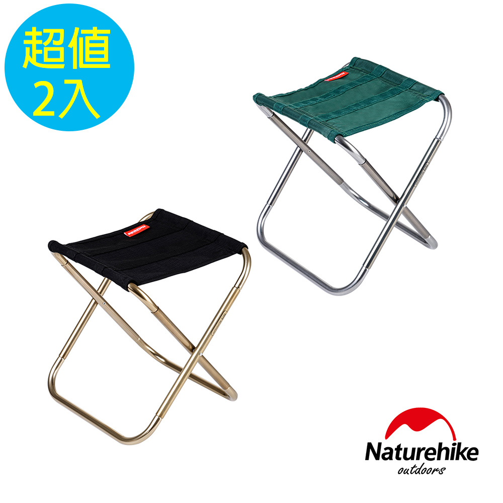 Naturehike L012超輕量便攜式收納鋁合金折疊椅 釣魚椅 2入組