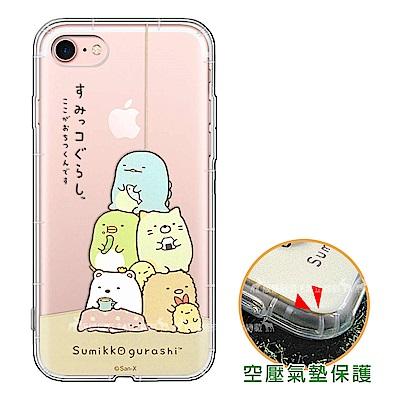 角落小夥伴 iPhone 8 / iPhone 7 4.7吋 空壓手機殼(角落)