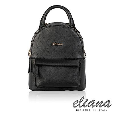 eliana-Natasha 系列三用式後背包 -經典黑