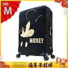 Disney 迪士尼MICKEY 彈性箱套-搖滾燙金-M